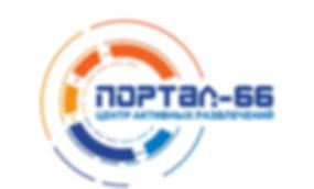 логотип П66 цвет.jpg