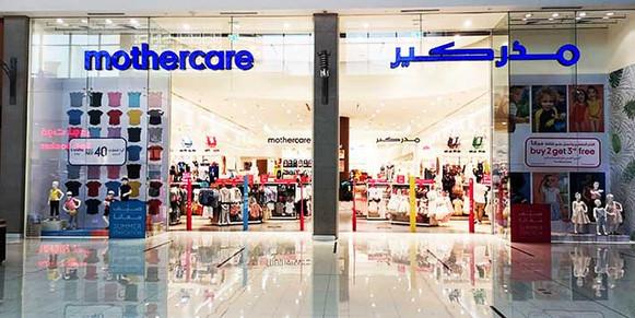 Mothercare---Dubai-Mall-(2).jpg