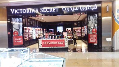 Victorias Secret Semi Sale.jpg