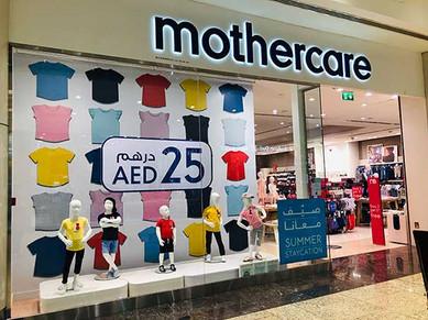 Mothercare-Window---Sahara-Center--(2).j