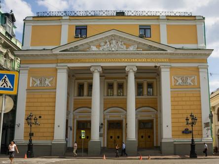 Заседание Комитета ТПП РФ по развитию системы закупок на тему: Типовые контракты: разработка и автом