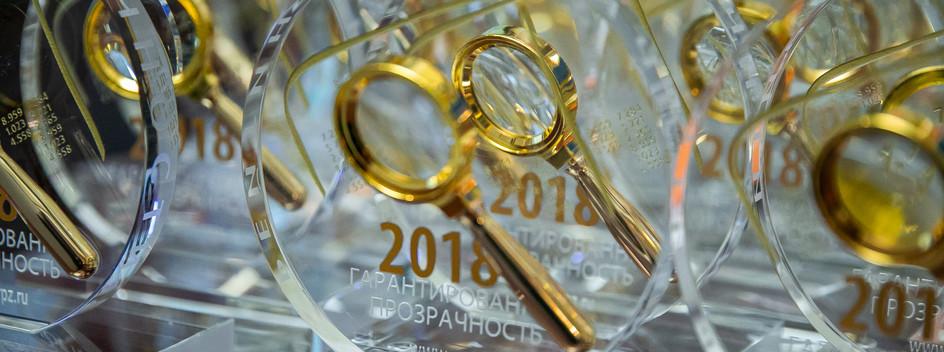Награды Лидеров Рейтинга НРПЗ 2018 (4).j