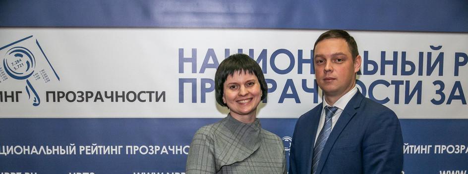 РЗ - 10 - Самарская область.jpg