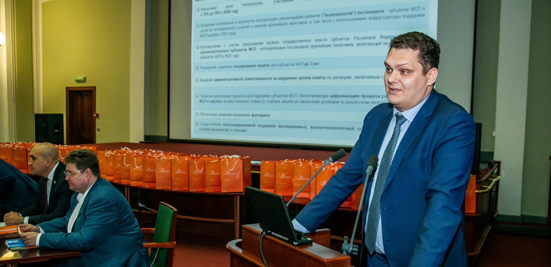Доклады - 2 - Корпорация МСП - Машков В.