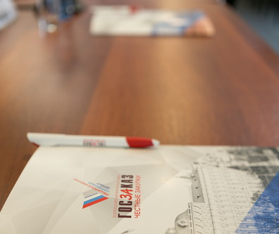 Юбилейный XV Всероссийский  Форум-выставка ГОСЗАКАЗ