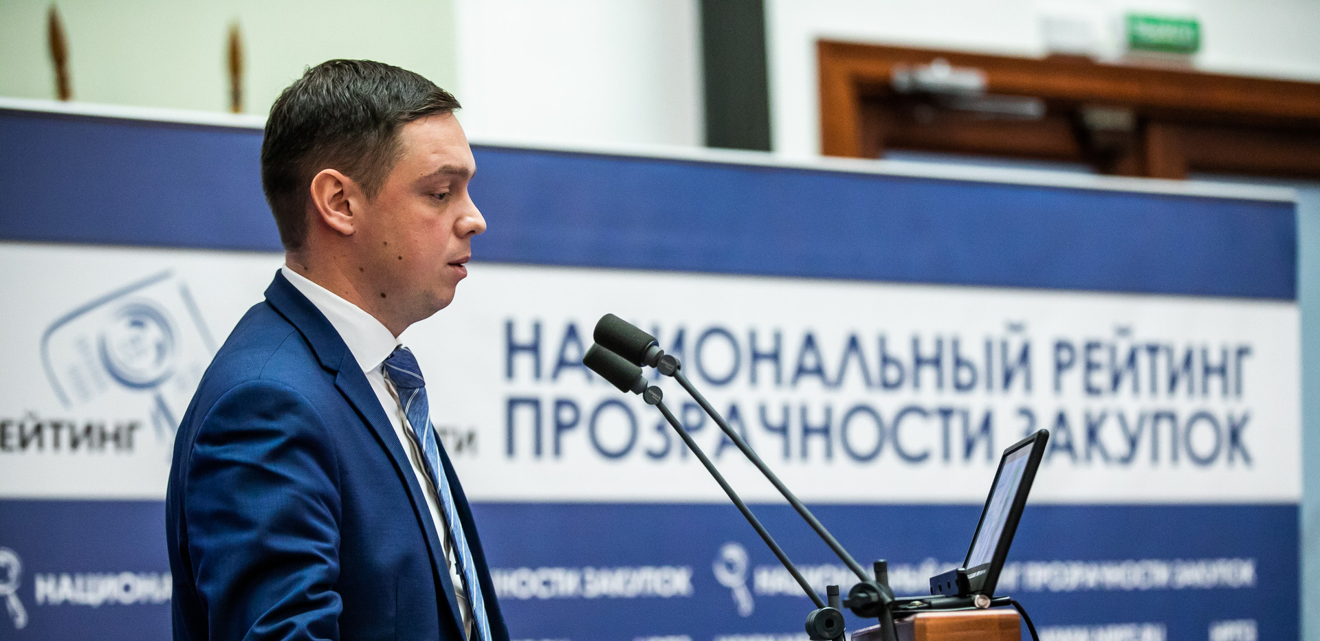 Доклады - 1 - НРПЗ - Симоненко В..jpg