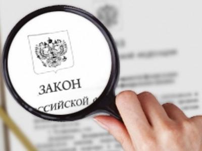 Об изменениях законодательства о контрактной системе, вступающих в силу в конце декабря 2017 г. - на