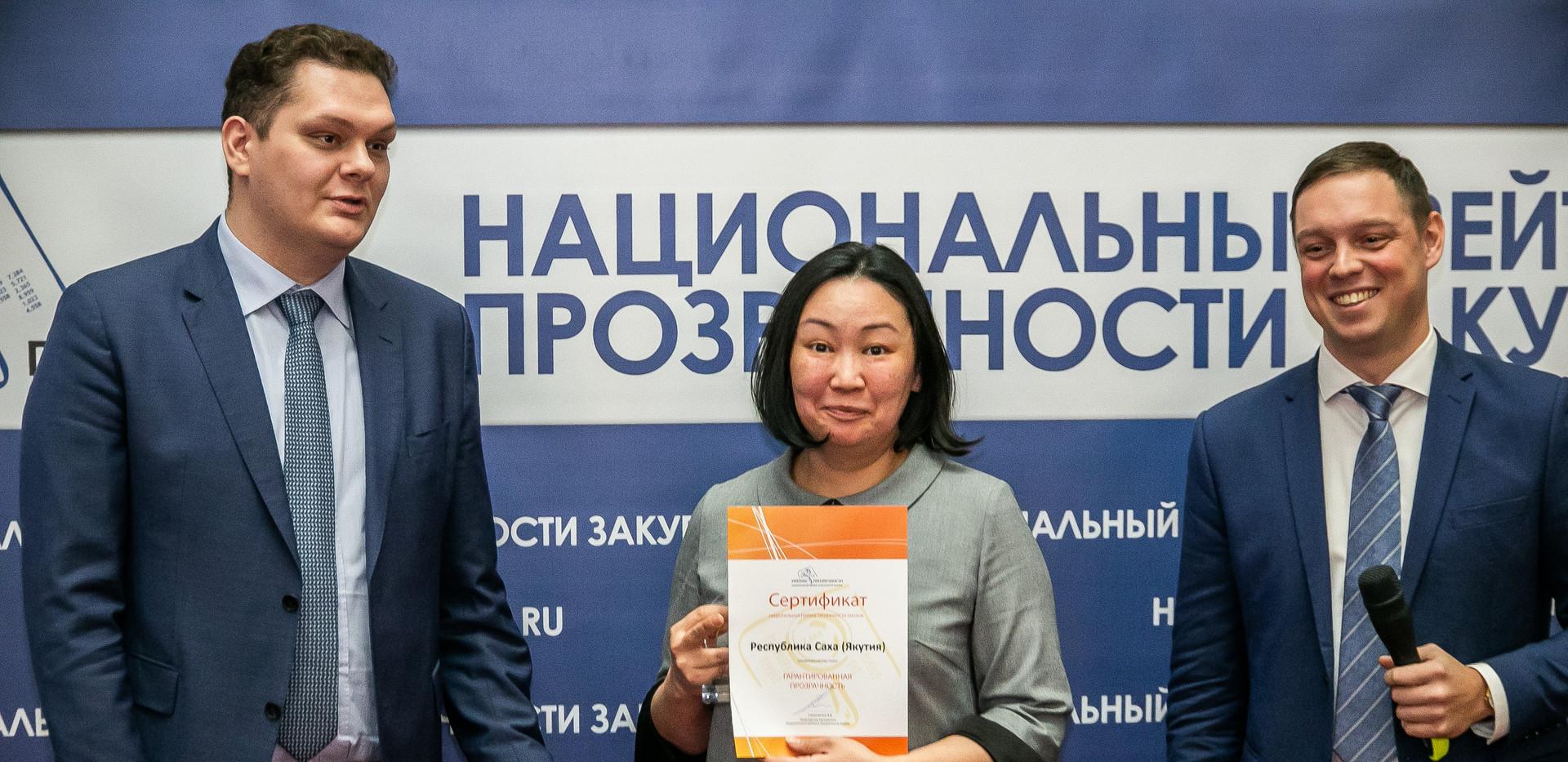 РЗ - 9 -Саха Якутия.jpg