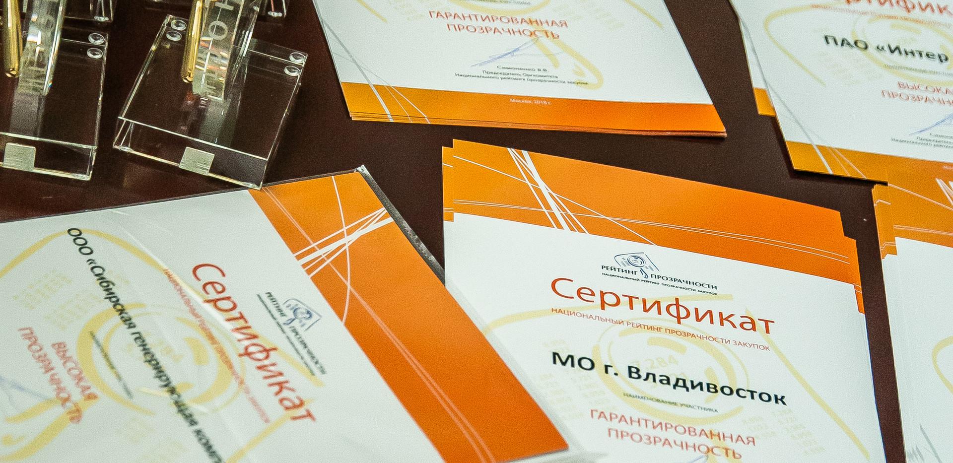 Награды.jpg
