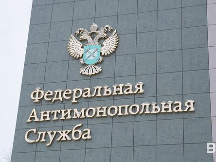 Итоговое заседание коллегии Государственного комитета Республики Татарстан по закупкам