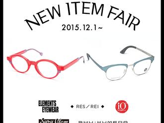 NEW ITEM FAIR 12/1〜