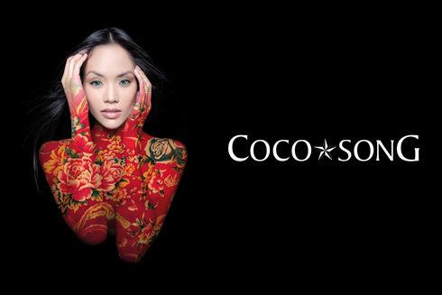 cocosong.jpg