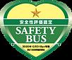 safety_logo.png