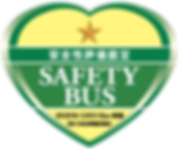 safety_logo.png