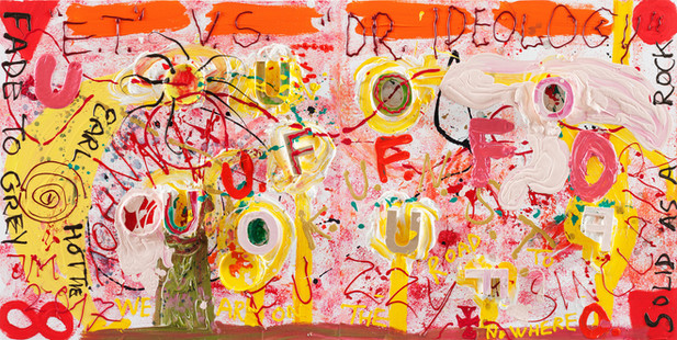 """JONATHAN MEESE E.T."""" VS. """"DR. IDEOLOGY"""" (JOHNNY FUZZY M. SINCLAIR), 2017 2 panels, oil, acrylic, acrylic modelling paste and mixed media on canvas 140 x 280,2 x 2 cm"""