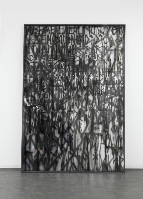 EDWARD LIPSKI, Black Incantation, 2011