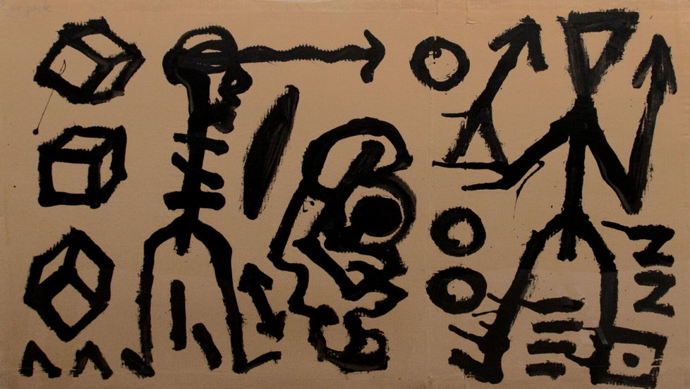 A.R. PENCK, Untitled, 1980
