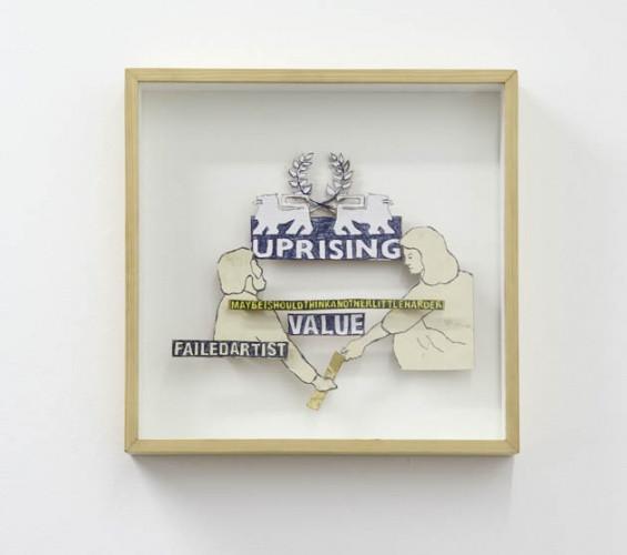 BENJAMIN VERDONCK, Maybe I should think an other little harder, 2006