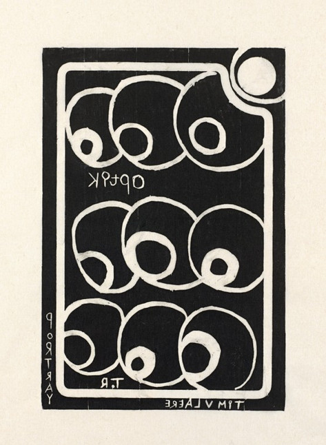 TAL R, Optik Portray, 2014 unique cutting board woodcut, pencil on paper with artist made frame 63 x 44 cm