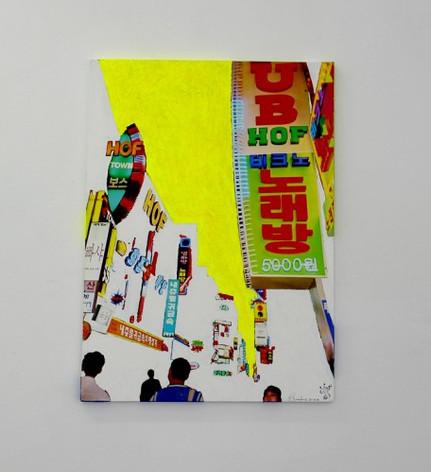"""REINHARD BERNSTEINER: """"Seoul Graphics 10"""", 2005"""