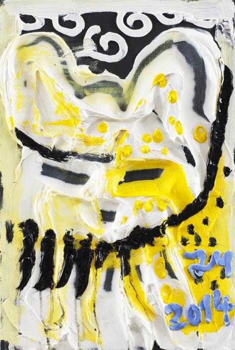 "JONATHAN MEESE, """"ZOO"" 14, LEOPARD IM STOPFTOPF"", 2014"