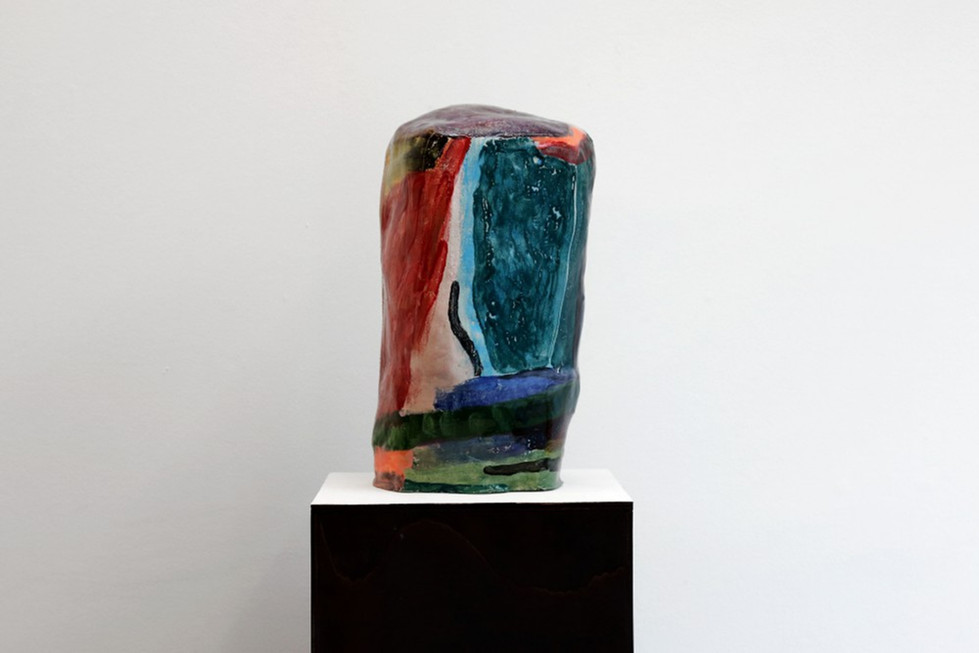 RINUS VAN DE VELDE, Form for Howard Hodgkin, 2016