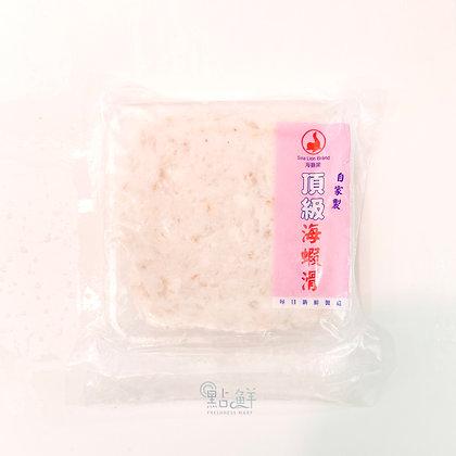 海蝦滑(1包/pack)