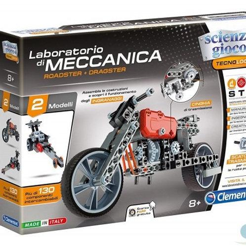 מעבדה מכנית אופנוע