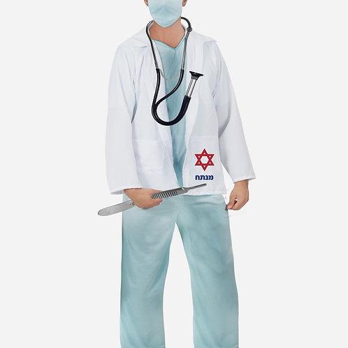 תחפושת רופא מנתח