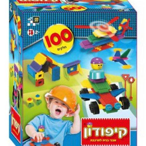 קיפודון סברס 100 חלקים