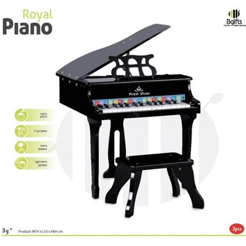 פסנתר מעץ