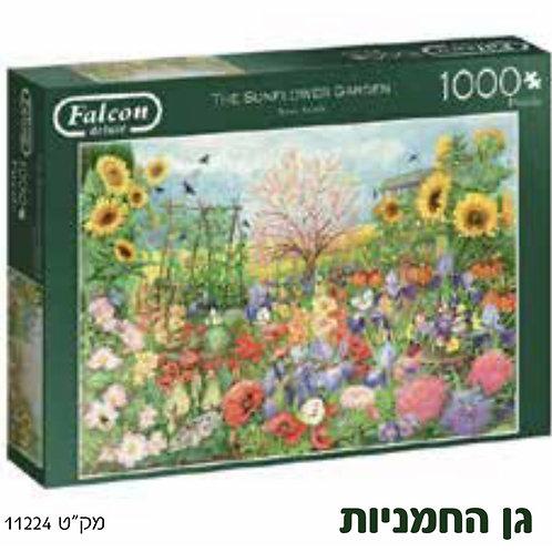 פאזל גן החמניות 1000 חלקים