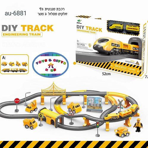 רכבת חשמלית צהובה