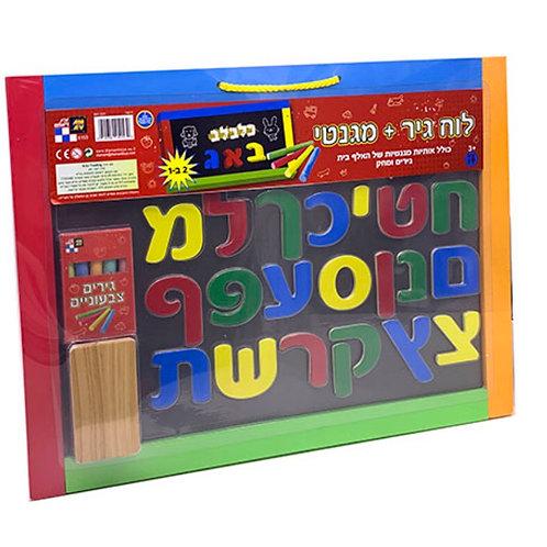 לוח גיר מגנטי עם אותיות בעברית