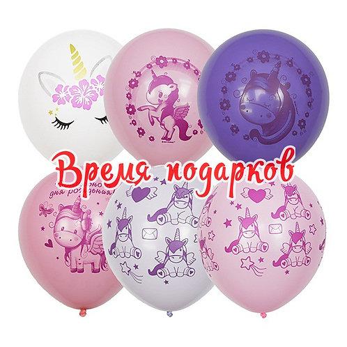 """Гелиевые шары """"Единорог, день рождения"""""""