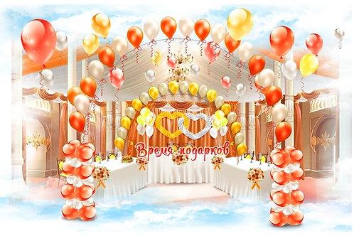 Оформление свадьбы шарами Комплект №3