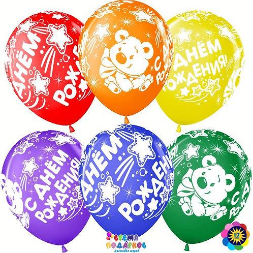 Воздушный Шар (12''/30 см) С Днем Рождения! (плюшевый мишка), Ассорти, лайт, пас