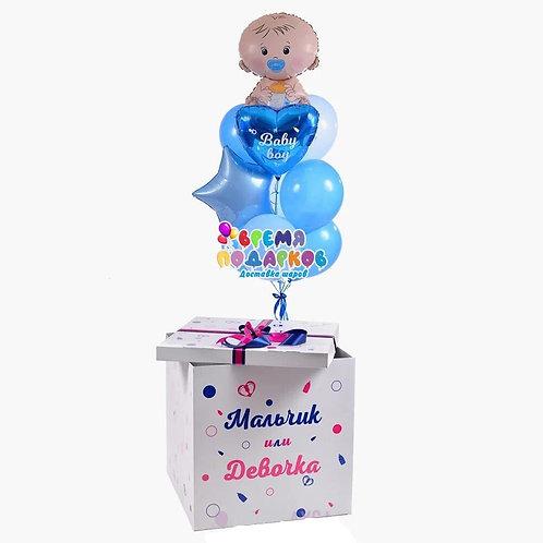Коробка с шарами №28