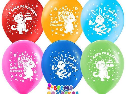 """Гелиевые шары """"С Днем Рождения! (зверята)"""""""