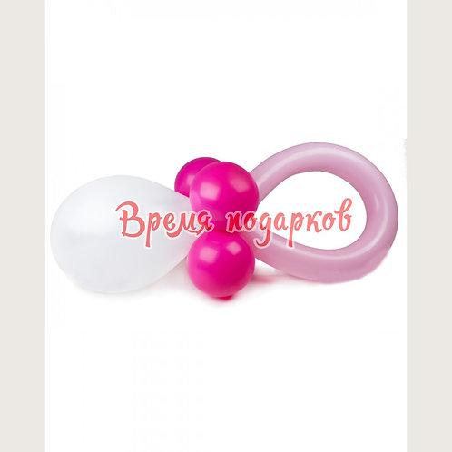 Соска из шаров для девочки