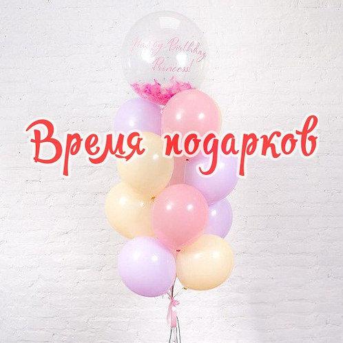 Композиция с гелиевыми шарами №133