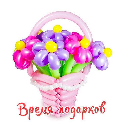 Корзина с цветами (7 ромашек )