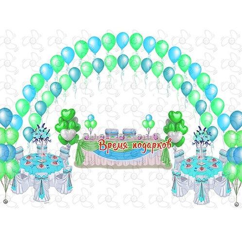 Оформление свадьбы шарами Комплект №6