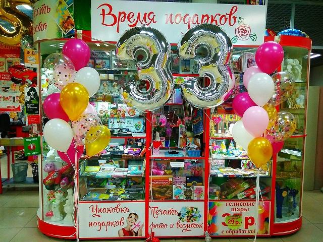 Гелиевые шары во Владимире   Время п