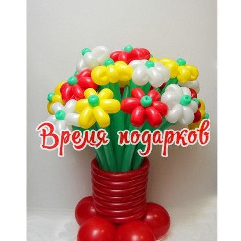Букеты из шаров (15 шт)