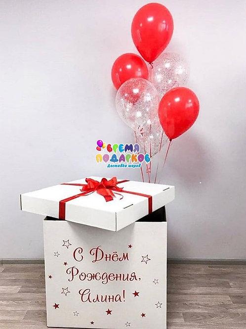 Коробка с шарами №30