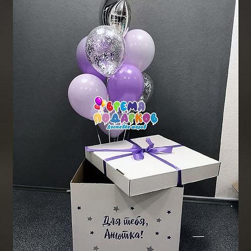 Коробка с шарами №34