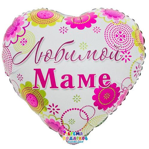 Шар (18''/46 см) Сердце, Любимой Маме (цветочный узор), 1 шт. в упак.