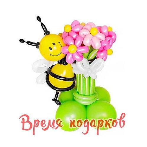 Пчелка с букетом