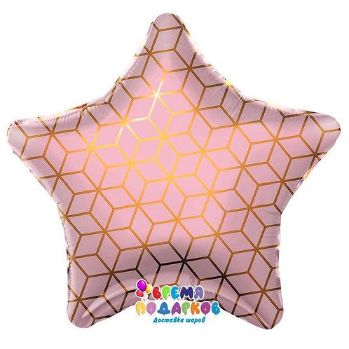 Шар (19''/48 см) Звезда, Геометрия, Розовый, 1 шт.